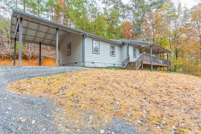 396 High Point Dr, Chickamauga, GA 30707 (MLS #1327472) :: The Weathers Team