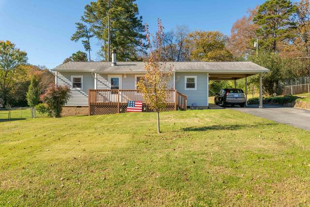 7735 Colemere Dr, Chattanooga, TN 37416 (MLS #1327626) :: The Jooma Team