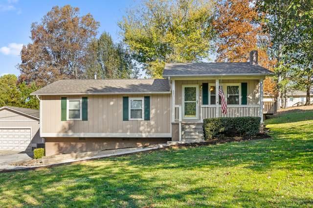 551 Troy Dr, Dayton, TN 37321 (MLS #1327744) :: Chattanooga Property Shop
