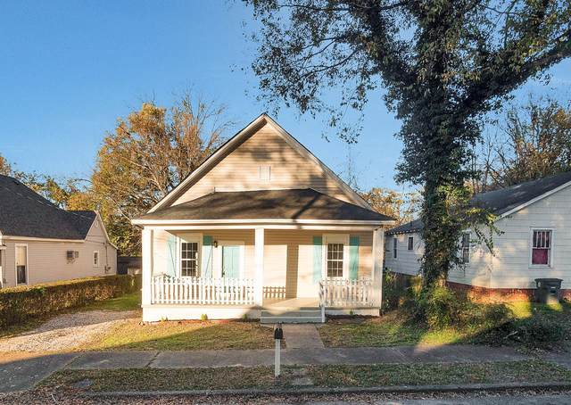 2511 Kirby Ave, Chattanooga, TN 37404 (MLS #1327759) :: The Hollis Group