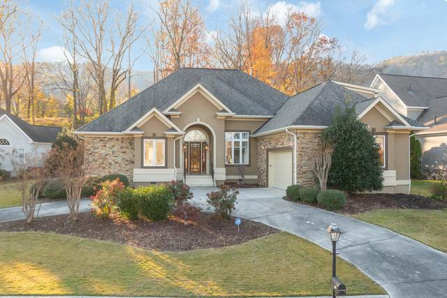 4255 Obar Dr, Chattanooga, TN 37419 (MLS #1328317) :: The Edrington Team