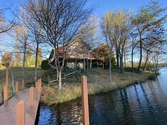 491 Campbell Cove Rd, Turtletown, TN 37391 (MLS #1328790) :: 7 Bridges Group