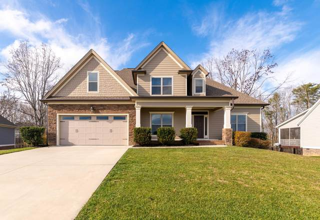 7285 Will Dr, Harrison, TN 37341 (MLS #1329034) :: The Weathers Team