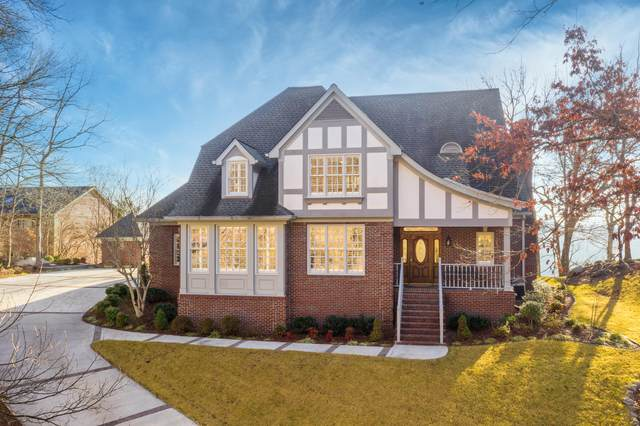 3124 Waterfront Dr, Chattanooga, TN 37419 (MLS #1329148) :: The Mark Hite Team