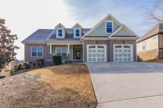 604 Kailors Cove Cir, Ringgold, GA 30736 (MLS #1329278) :: The Weathers Team