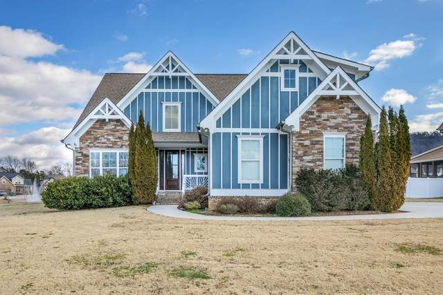 8715 Seven Lakes Dr, Ooltewah, TN 37363 (MLS #1329659) :: EXIT Realty Scenic Group