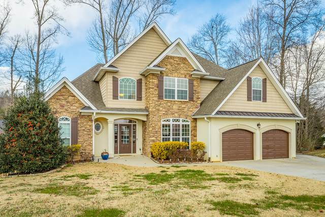 9677 Hosta Ln, Ooltewah, TN 37363 (MLS #1329702) :: EXIT Realty Scenic Group