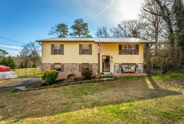79 Brenda Ln, Chickamauga, GA 30707 (MLS #1330740) :: EXIT Realty Scenic Group