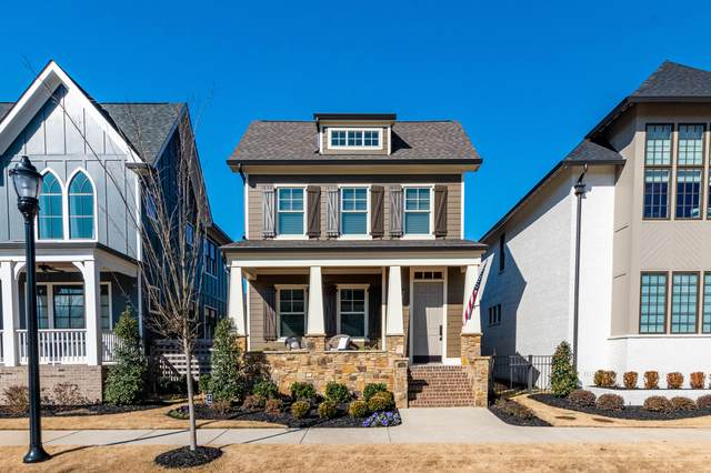7019 Arbury Way, Ooltewah, TN 37363 (MLS #1330873) :: Smith Property Partners