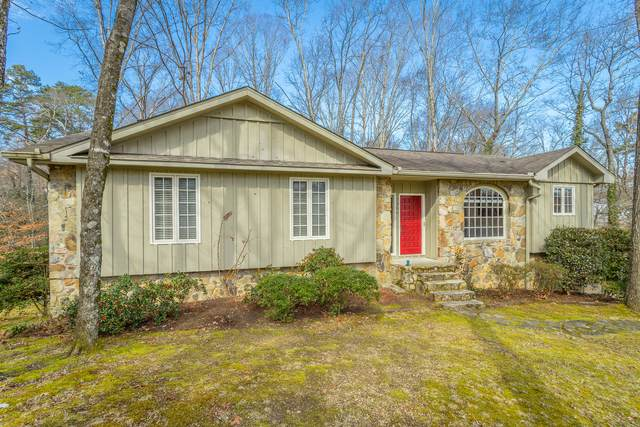 7306 Fairington Cir, Hixson, TN 37343 (MLS #1330913) :: The Robinson Team