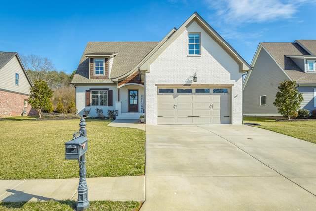3020 Weatherwood Tr, Apison, TN 37302 (MLS #1331293) :: Smith Property Partners