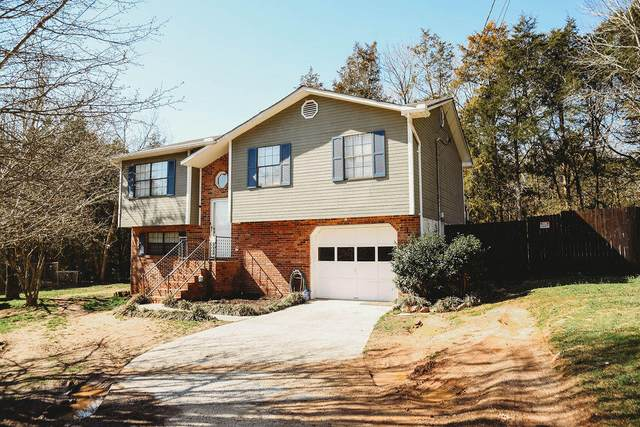106 Madaris Ln, Chickamauga, GA 30707 (MLS #1332046) :: The Chattanooga's Finest | The Group Real Estate Brokerage