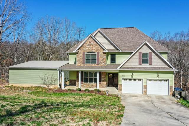 7573 Hitching Post Tr, Ooltewah, TN 37363 (MLS #1332082) :: The Robinson Team