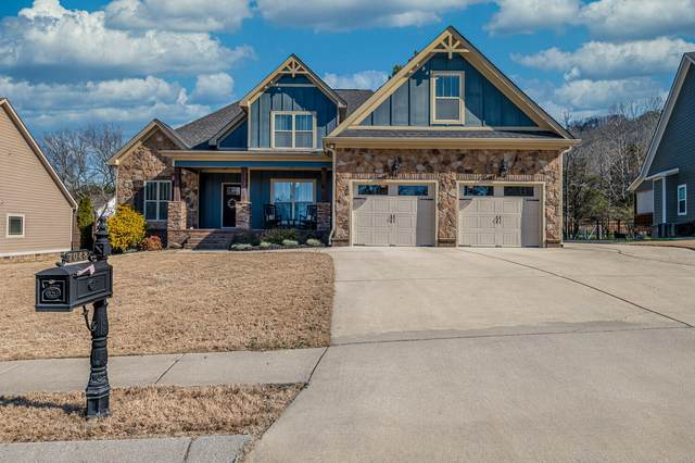 7048 Gregory Dr, Ooltewah, TN 37363 (MLS #1332111) :: The Robinson Team