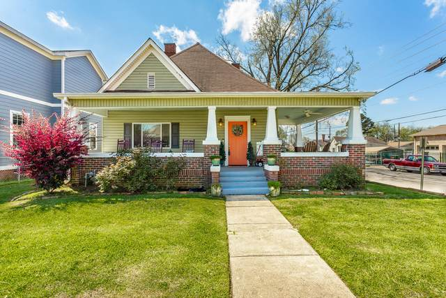 2500 Union Ave, Chattanooga, TN 37404 (MLS #1333456) :: Austin Sizemore Team