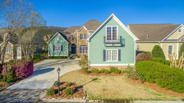 730 Black Creek Dr, Chattanooga, TN 37419 (MLS #1333932) :: Chattanooga Property Shop