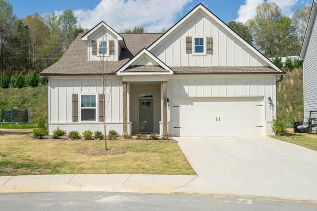 8612 Kensley Ln, Hixson, TN 37343 (MLS #1334023) :: Chattanooga Property Shop