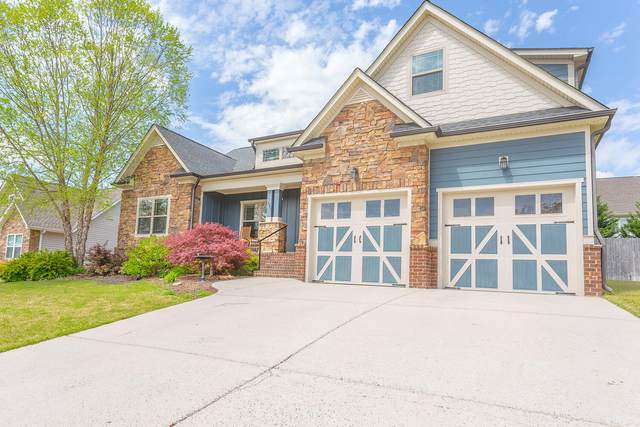 101 Sawtooth Oak Tr, Ringgold, GA 30736 (MLS #1334066) :: Keller Williams Realty | Barry and Diane Evans - The Evans Group