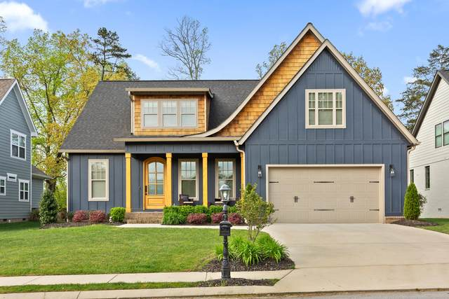 9290 White Ash Dr, Ooltewah, TN 37363 (MLS #1334379) :: The Edrington Team