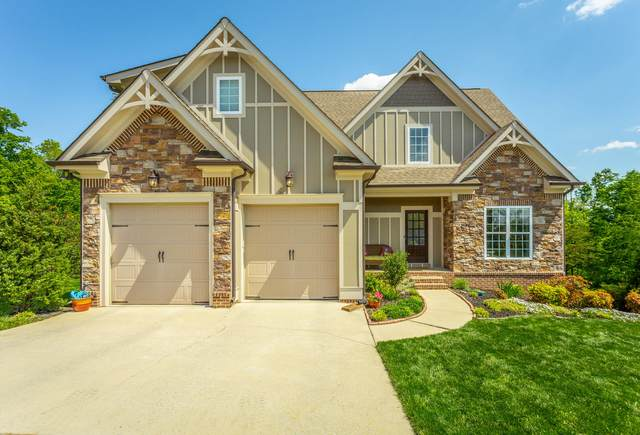 8140 Burgundy Cir, Chattanooga, TN 37421 (MLS #1334708) :: The Chattanooga's Finest | The Group Real Estate Brokerage