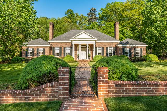5615 NW Lexington Pl, Cleveland, TN 37312 (MLS #1334818) :: Keller Williams Realty | Barry and Diane Evans - The Evans Group