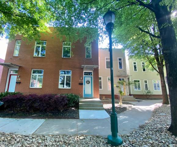 218 W 17th St Unit 218, Chattanooga, TN 37408 (MLS #1335106) :: The Weathers Team