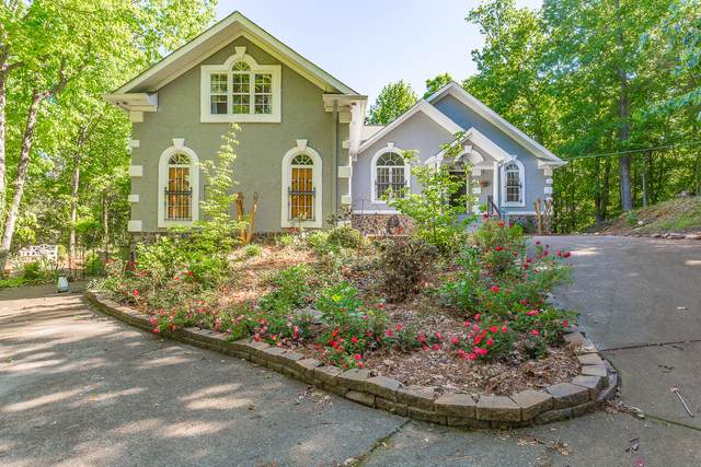 347 Mountain Shadow Ln, Chatsworth, GA 30705 (MLS #1335496) :: The Edrington Team