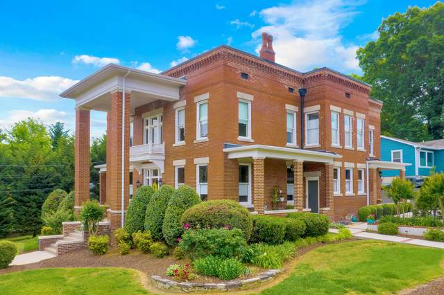 901 Mississippi Ave, Chattanooga, TN 37405 (MLS #1336419) :: The Jooma Team