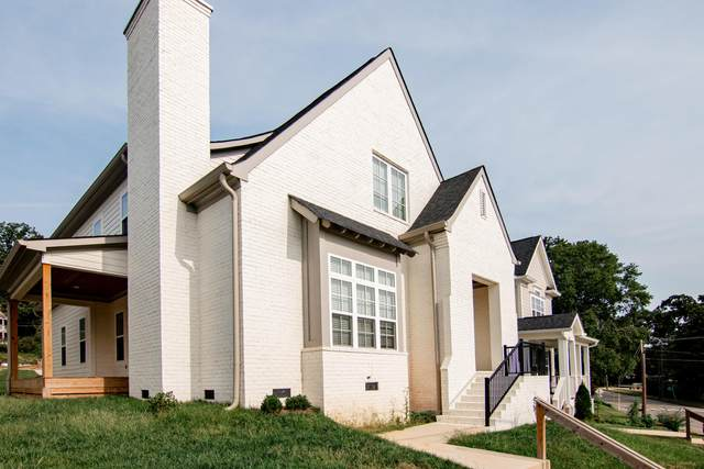 1073 W Mississippi Ave, Chattanooga, TN 37405 (MLS #1337390) :: The Lea Team