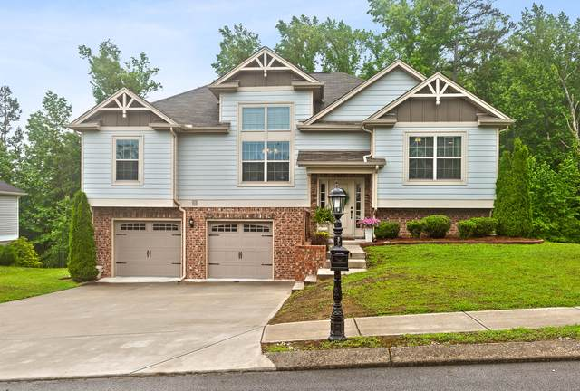 8299 Booth Bay Dr, Hixson, TN 37343 (MLS #1337503) :: EXIT Realty Scenic Group