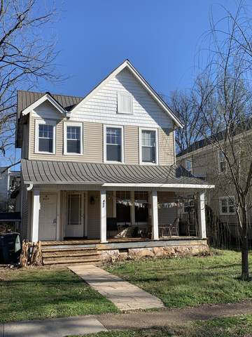 407 Colville St, Chattanooga, TN 37405 (MLS #1337930) :: Keller Williams Realty