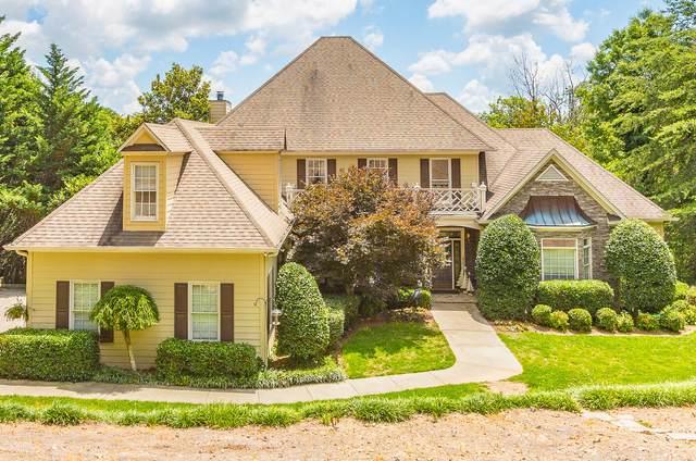 809 Battlefield Park Dr, Dalton, GA 30720 (MLS #1339316) :: Chattanooga Property Shop