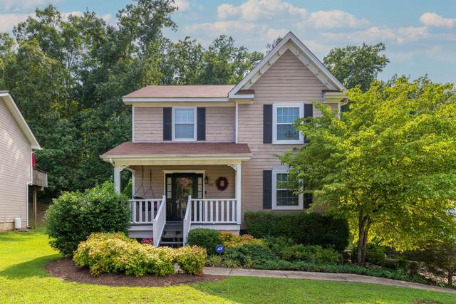 204 Brently Woods Dr, Chattanooga, TN 37421 (MLS #1340514) :: The Weathers Team