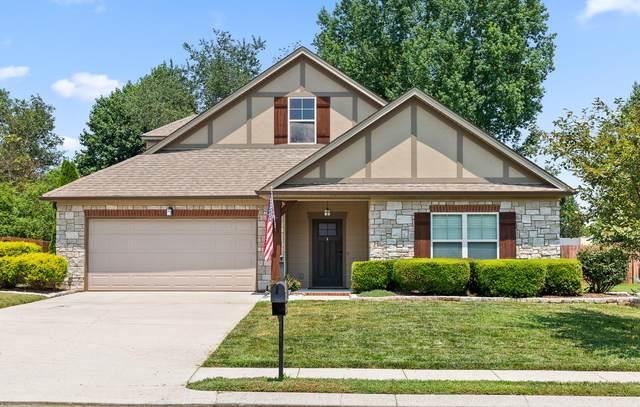 7548 Hampstead Hall Dr, Ooltewah, TN 37363 (MLS #1340543) :: Elizabeth Moyer Homes and Design/Keller Williams Realty