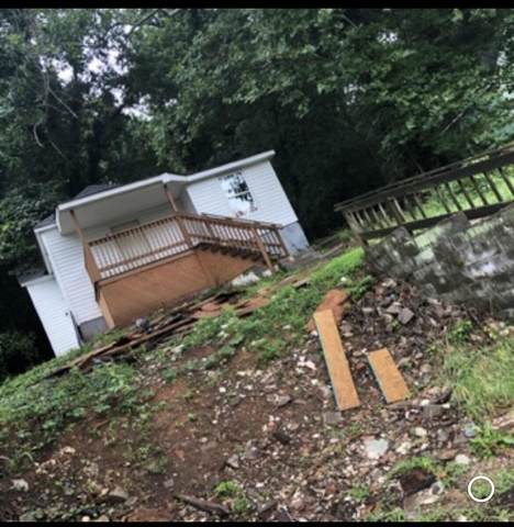 2428 Campbell St, Chattanooga, TN 37406 (MLS #1340744) :: Chattanooga Property Shop