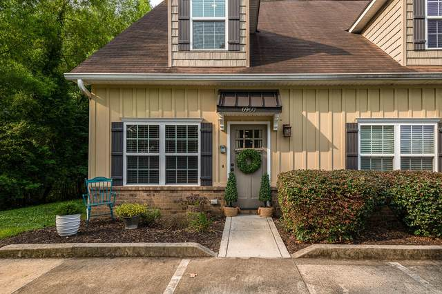 6960 Park Dr, Chattanooga, TN 37421 (MLS #1340985) :: The Hollis Group