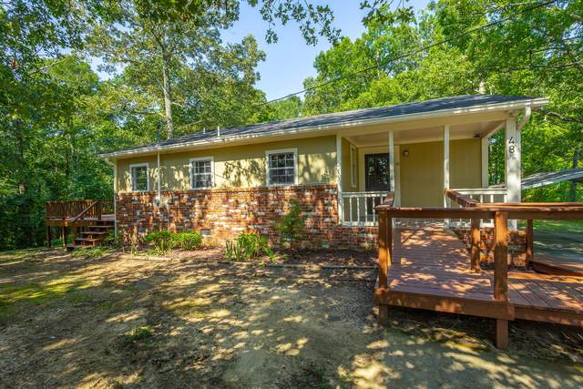 48 Yarber Hill Dr, Chickamauga, GA 30707 (MLS #1342494) :: Keller Williams Greater Downtown Realty   Barry and Diane Evans - The Evans Group