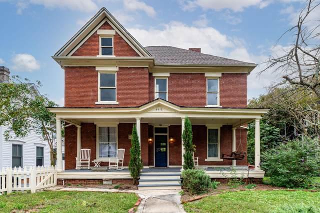 4416 Saint Elmo Ave, Chattanooga, TN 37409 (MLS #1344132) :: Keller Williams Realty