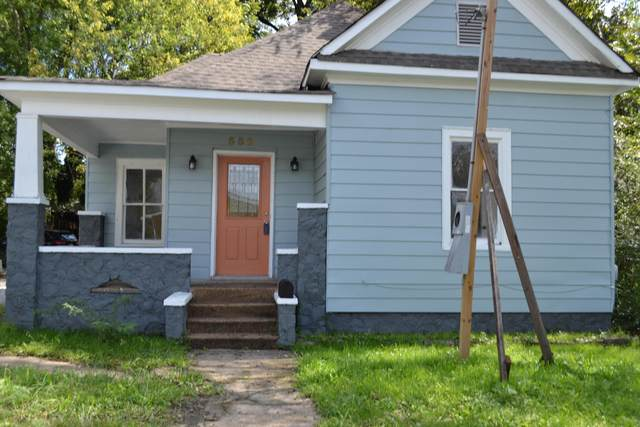 552 Dodson Ave, Chattanooga, TN 37404 (MLS #1344237) :: Keller Williams Greater Downtown Realty | Barry and Diane Evans - The Evans Group