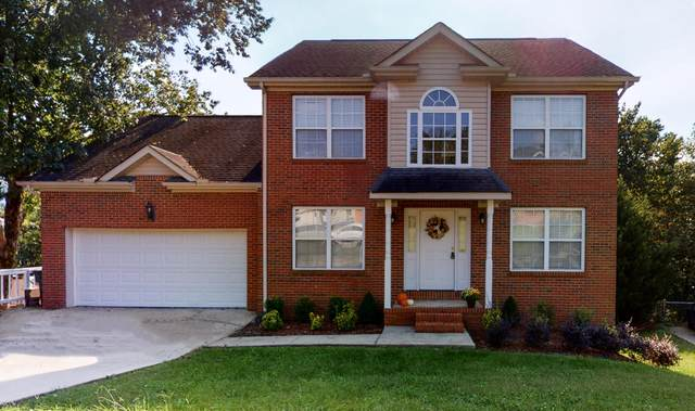 1104 Tiftonia View Rd, Chattanooga, TN 37419 (MLS #1344390) :: Keller Williams Realty