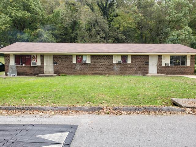 4604 17th Ave, Chattanooga, TN 37407 (MLS #1345063) :: Chattanooga Property Shop