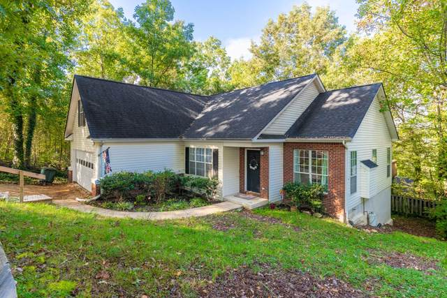 1117 N Concord Rd, Chattanooga, TN 37421 (MLS #1345074) :: Chattanooga Property Shop