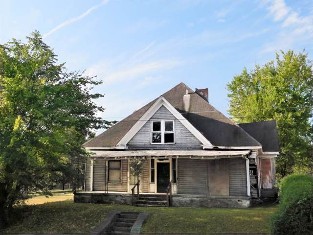 1608 Bailey Ave, Chattanooga, TN 37404 (MLS #1300763) :: The Weathers Team