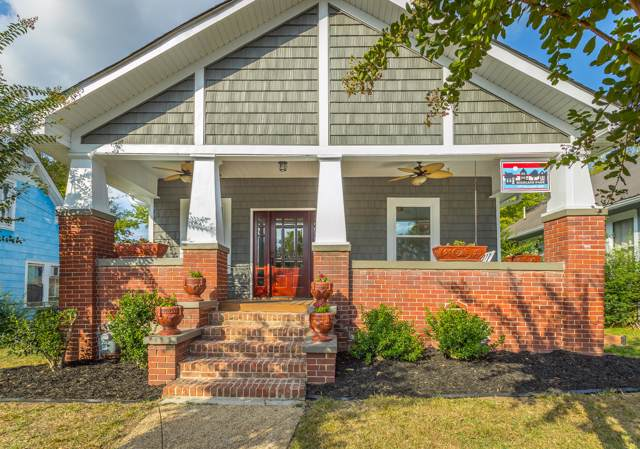 1609 E 13th St, Chattanooga, TN 37404 (MLS #1307667) :: The Edrington Team