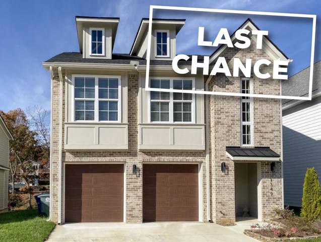 1349 Carrington Way, Chattanooga, TN 37405 (MLS #1310035) :: The Mark Hite Team