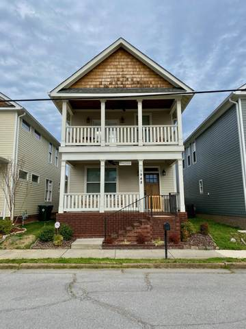 1948 Rossville Ave, Chattanooga, TN 37408 (MLS #1313152) :: Chattanooga Property Shop