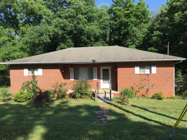 1610 N Marbletop Rd, Chickamauga, GA 30707 (MLS #1320475) :: The Mark Hite Team