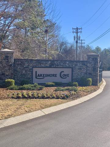 628 Lakeshore Cove Dr, Ringgold, GA 30736 (MLS #1322636) :: The Jooma Team
