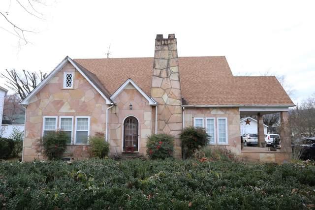 341 Church St, Spring City, TN 37381 (MLS #1327174) :: The Edrington Team