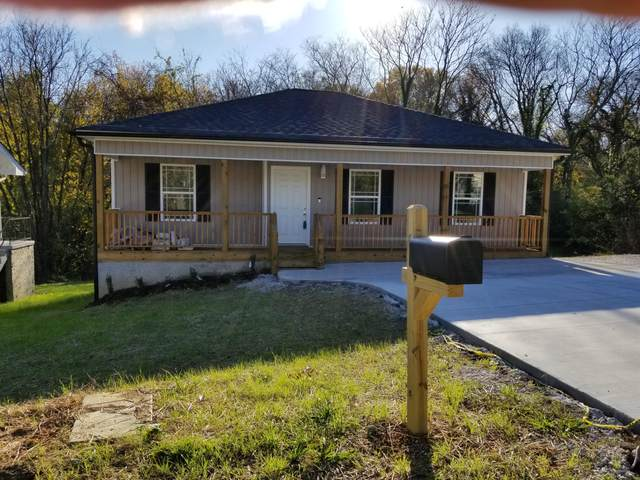 614 Shannon Ave, Chattanooga, TN 37411 (MLS #1327881) :: EXIT Realty Scenic Group